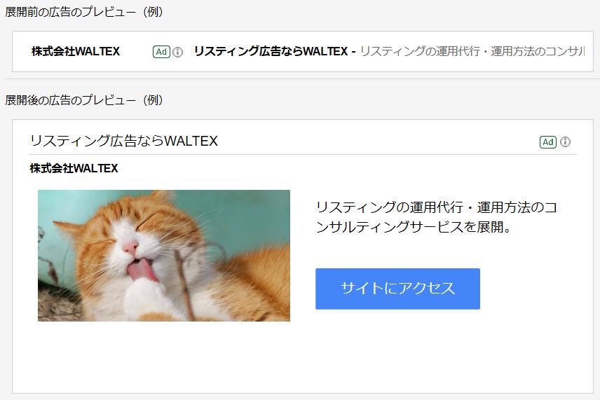 GDNレスポンシブディスプレイ広告のGmail(PC)への表示例